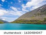 akchan valley. lower akchan... | Shutterstock . vector #1630484047