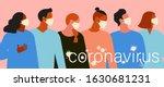 wuhan novel coronavirus  2019... | Shutterstock .eps vector #1630681231