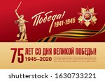 may 9 victory day banner layout ...   Shutterstock .eps vector #1630733221