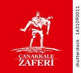 Turkish National Holiday...