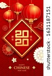 happy new year chinese 2020... | Shutterstock .eps vector #1631187151