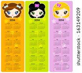 Bookmarks With Calendar 2014