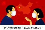 coronavirus in china.chinese... | Shutterstock .eps vector #1631593597