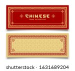 vector chinese frame banners... | Shutterstock .eps vector #1631689204