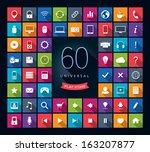 set of 60 universal flat vector ... | Shutterstock .eps vector #163207877
