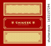 vector chinese frame banners... | Shutterstock .eps vector #1632157294