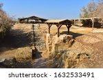Bethany Beyond The Jordan Baptism Site, The Jordan Archaeological Park, Baptism of Jesus Christ, Jordan