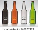 Blank Glass Beer Bottle For Ne...