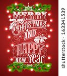 christmas greeting card. vector | Shutterstock .eps vector #163341539