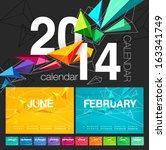 vector calendar of 2014.... | Shutterstock .eps vector #163341749
