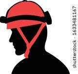 a recue worker head silhouette... | Shutterstock .eps vector #1633481167