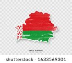 belarus detailed map with flag... | Shutterstock .eps vector #1633569301