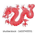 illustration myth animal dragon ... | Shutterstock .eps vector #1633745551
