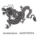 illustration myth animal dragon ... | Shutterstock .eps vector #1633745554