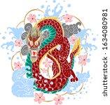 traditional japanese dragon... | Shutterstock .eps vector #1634080981