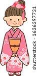 girl wearing a japanese kimono | Shutterstock .eps vector #1636397731