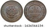 Russia Russian copper coin 1 one kopek 1913, two-headed imperial eagle in center, denomination in words below, denomination within beaded circle, date above,