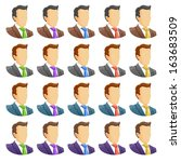 human icon set. portrait of... | Shutterstock .eps vector #163683509