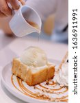 honey toast with vanilla ice... | Shutterstock . vector #1636911991