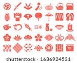japanese culture vector icon... | Shutterstock .eps vector #1636924531