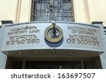 georgia   july 03  museum of... | Shutterstock . vector #163697507