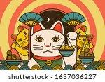 Japanese Cat Maneki Neko...