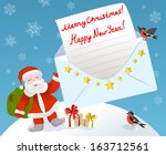 santa and new year's letter....