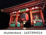 Kaminarimon Gate Is The...