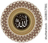 Islamic Calligraphy Of The...