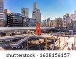 Tokyo  Japan   January 07 2020  ...