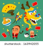 chinese culture set. hand drawn ...