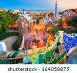 park guell in barcelona  spain. | Shutterstock . vector #164058875