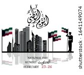 national holiday of kuwait ... | Shutterstock .eps vector #1641149074