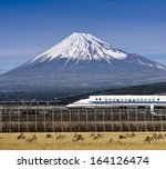Mt. Fuji In Japan With Passing...