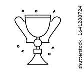 award  winner icon. simple line ...