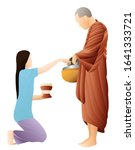 buddhist monk receive food. ... | Shutterstock .eps vector #1641333721