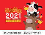 happy chinese new year greeting ... | Shutterstock .eps vector #1641479464