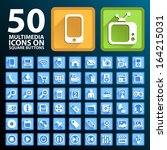 50 multimedia icons on square... | Shutterstock .eps vector #164215031