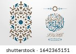 isra and mi'raj written in... | Shutterstock .eps vector #1642365151