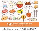 set of kawaii asian cuisine  | Shutterstock .eps vector #1642541527