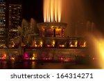 Chicago's Buckingham Fountain...