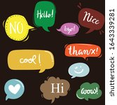 hand drawn speech bubbles with...   Shutterstock .eps vector #1643339281