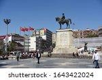 ankara turkey 09 14 2018 a view ...   Shutterstock . vector #1643422024