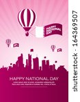 qatar national day | Shutterstock .eps vector #164369507