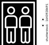 elevator   transportation icon...