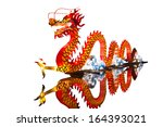 chinese dragon lantern in pond... | Shutterstock . vector #164393021