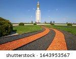 Prokhorovka, Russia. Design of the flowerbed in the form of St. George