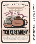 tea ceremony cups and pot of... | Shutterstock .eps vector #1644167944