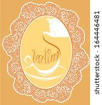 vintage tea party card design... | Shutterstock . vector #164446481
