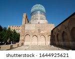 samarkand  uzbekistan  circa... | Shutterstock . vector #1644925621